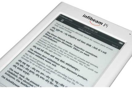 India's First eReader – Pi launched